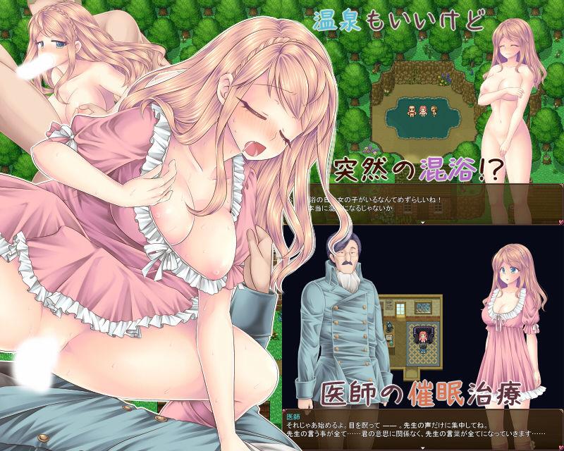 紋章の乙女 〜princess guardian〜