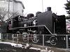 蒸汽機関車