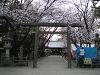 眞田神社鳥居