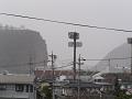 岩鼻(上田古戦場公園)