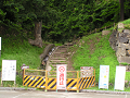 通行止め(上田城)