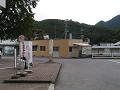 丸子駅前バス停