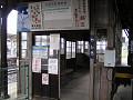 長野電鉄屋代駅ホーム上の待合室