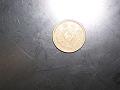 無孔5円黄銅貨幣(裏)