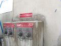 消火栓(スプリンクラー用送水口)