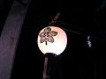 「立ち梶の葉」紋の提灯