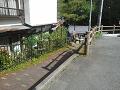 鹿教湯温泉:沢へ降りる下り坂(湯坂)