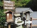 鹿教湯温泉:古い飲泉場(湯坂)