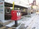 郵便局(四角いポスト)