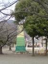児童公園の時計台