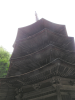安楽寺 国宝八角三重の塔