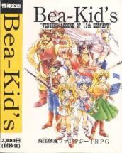 商業作品です。この画像をクリックすると「Bea-Kid's」の見本ページに飛びます。